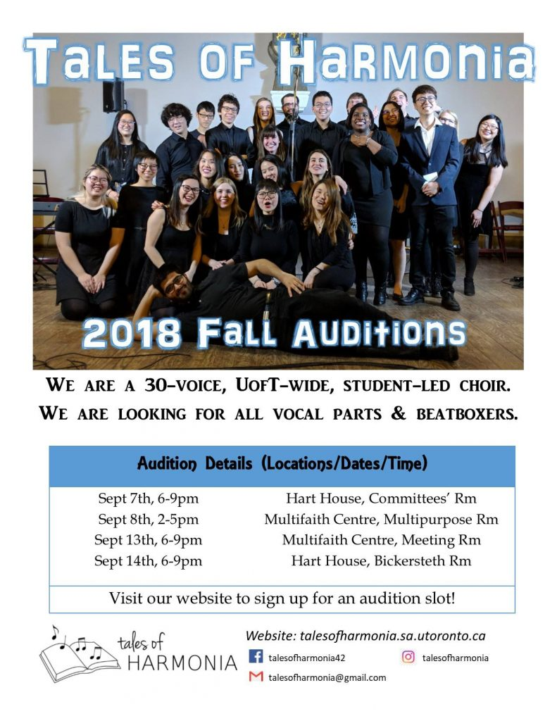 auditionsfall2018